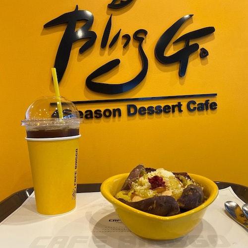 Cafe BingGo