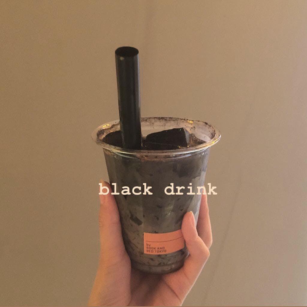 黒いドリンク