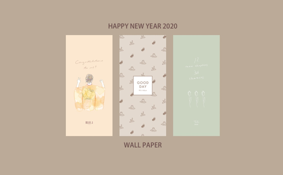 無料dl 2020 New Year壁紙プレゼント Rili リリ