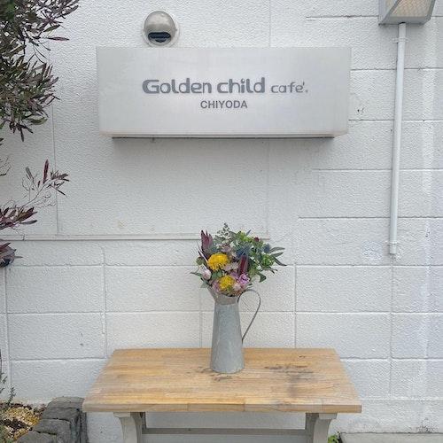 Golden child cafe