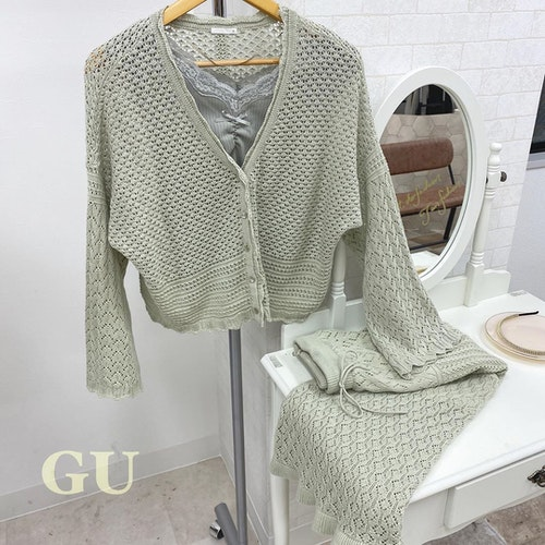 GUの透かし編みセットアップ