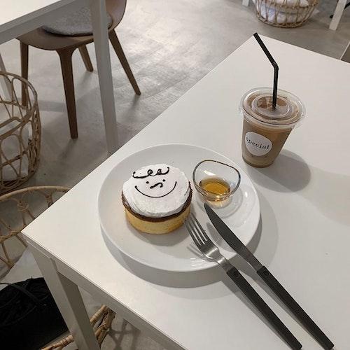 specialcafe
