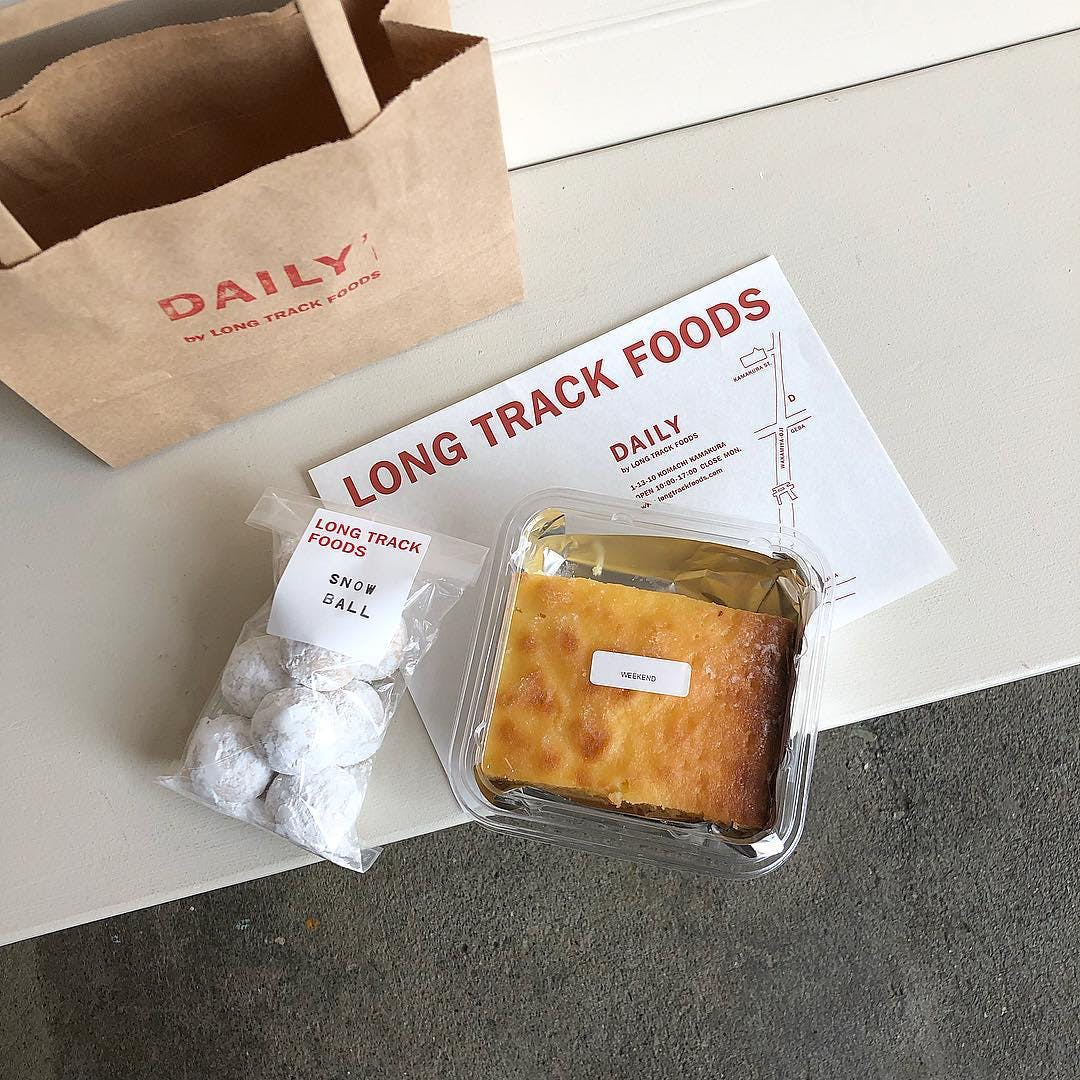 DAILY by LONG TRACK FOODS(神奈川・鎌倉)