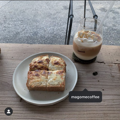 magome coffee project