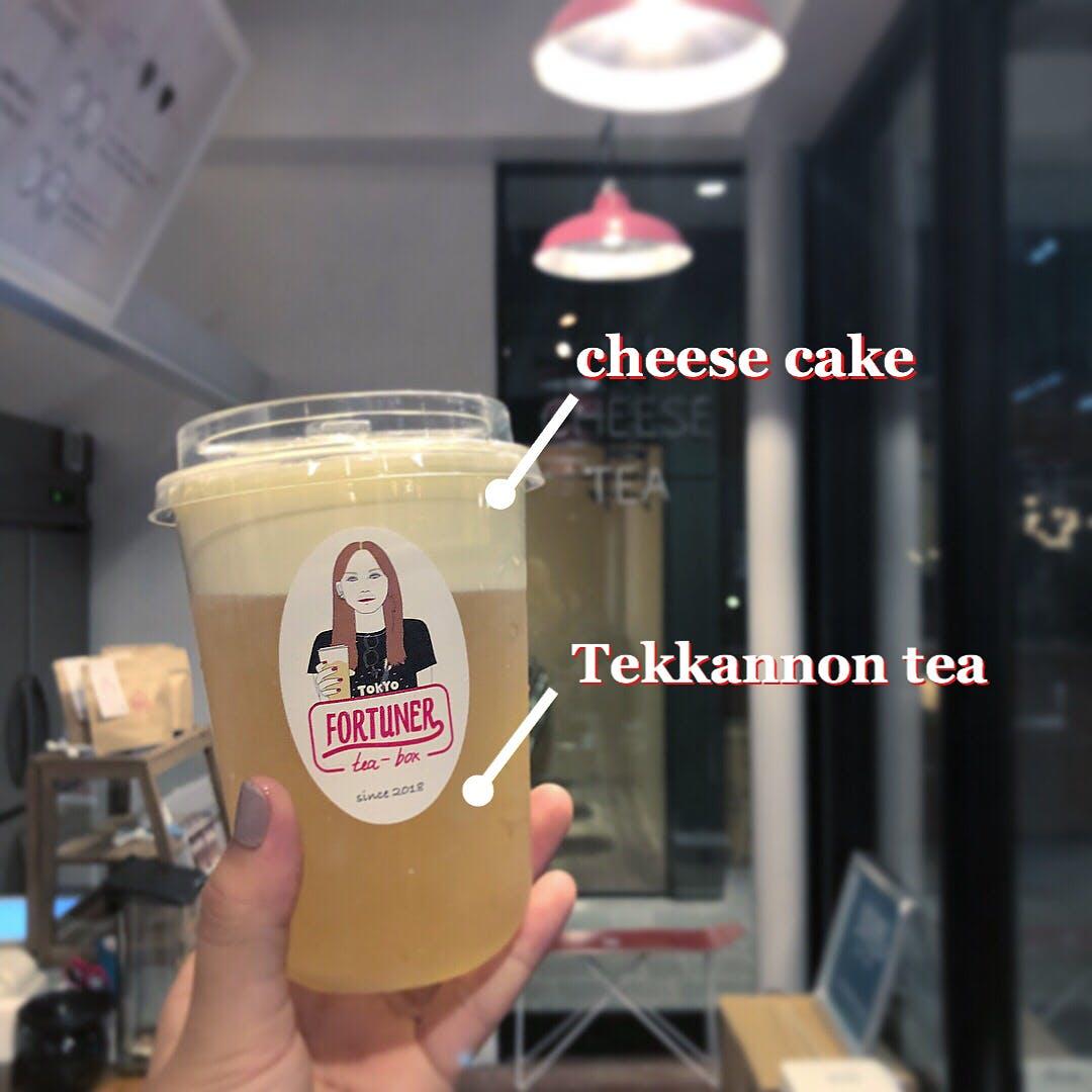 FORTUNER tea-box(チーズティー)