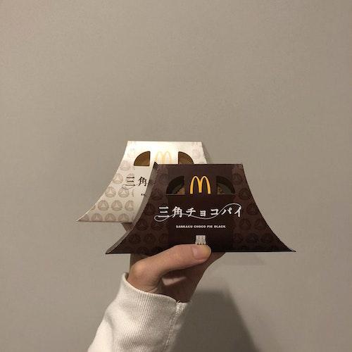 三角チョコパイ