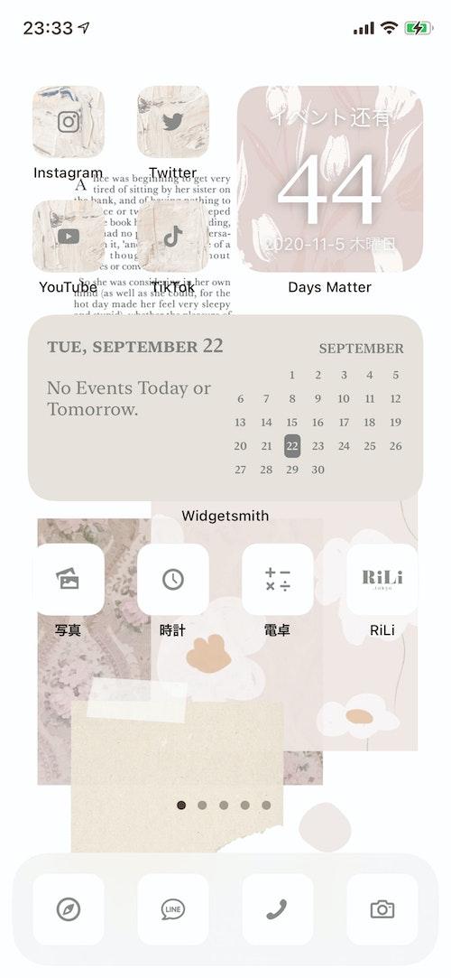 使用アプリ:Widgetsmith、Days Matter Days Matterの背景はRiLiで配布している壁紙を使いました。
