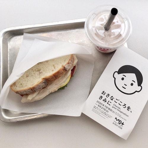二階のサンドイッチ