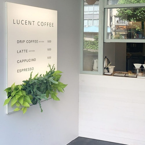 LUCENT COFFEE