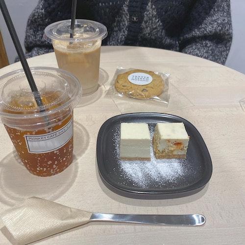 Monkey Cafe D.K.Y.