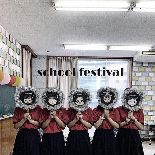 文化祭コーデ
