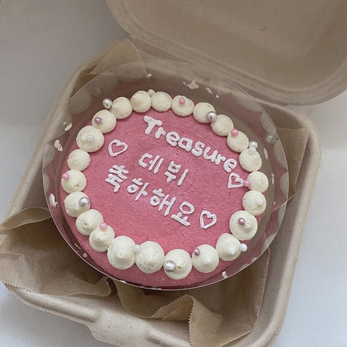 maru's cake