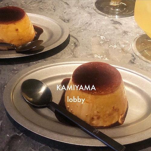 KAMIYAMA lobby